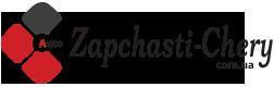 Глушитель Шевроле Лачетти купить в интернет магазине 《ZAPCHSTI-CHERY》